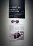 11-12-13  911 gt3 hybrid sm